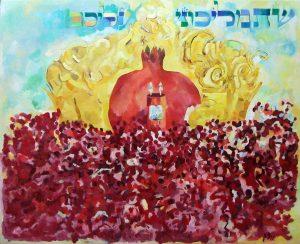 שתמליכוני עליכם מאת הרב דוד ברוך וולק